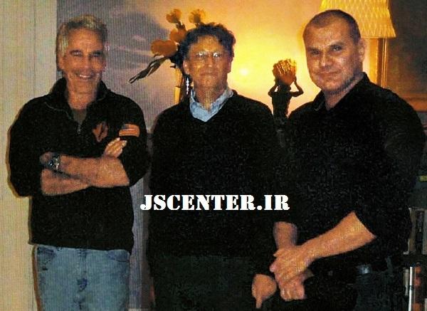 بیل گیتس و جفری اپستین پدوفیل