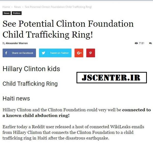 حلقه قاچاق کودکان وابسته به بنیاد کلینتون