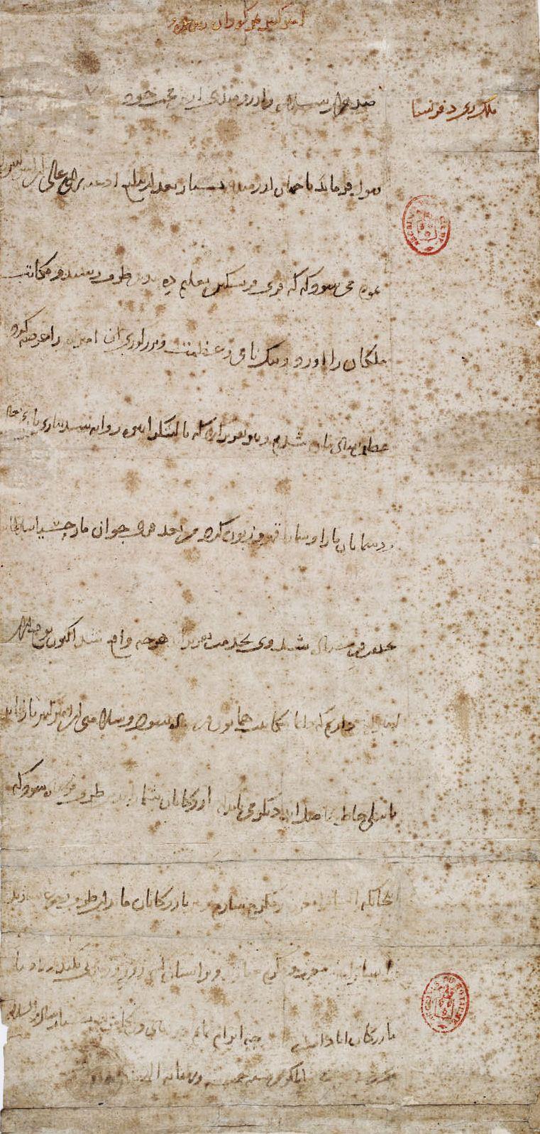 نامهٔ تیمور به شارل ششم فرانسه