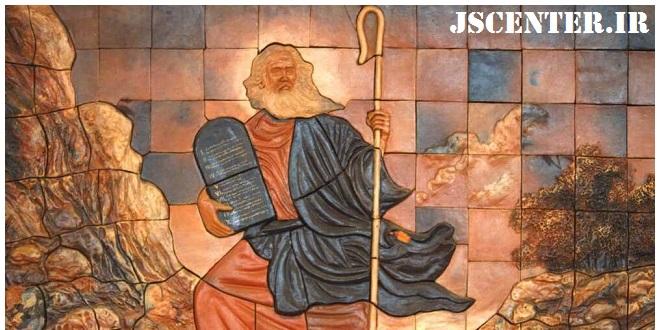 کتاب مقدس یهود در نگاه اندیشمندان غربی