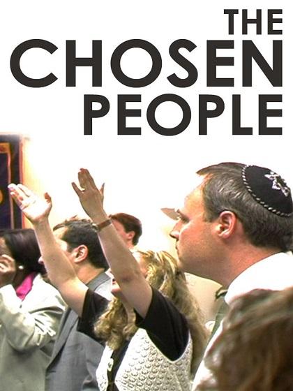 یهودیان و ادعای سیادت و شرافت