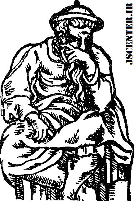 ربی عقیوا بن یوسف ربی آکیوا آکیبا