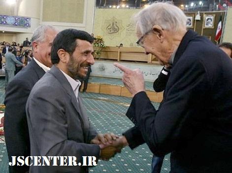 ریچارد فرای و محمود احمدینژاد