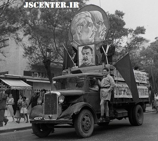 طرفداران استالین در اسرائیل