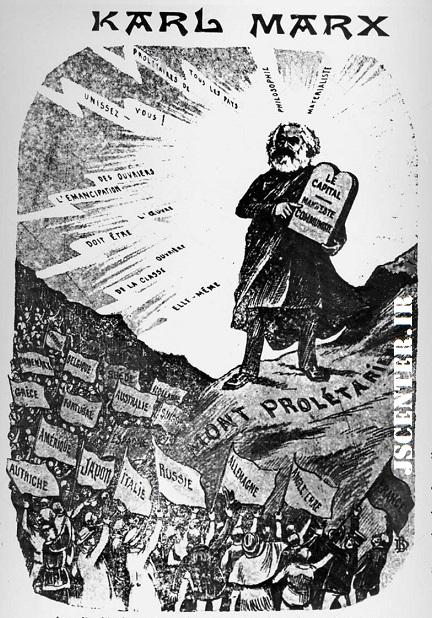 مارکسیسم کمونیسم یهودی