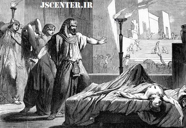 مرگ پسر نخستزاده فرعون