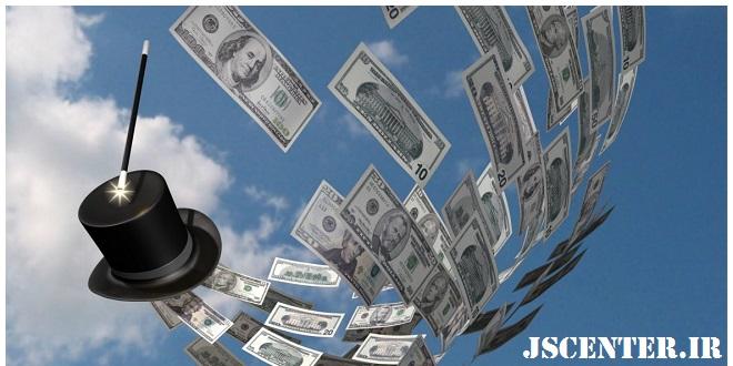 مقالات پرونده جادوی پول و بانک