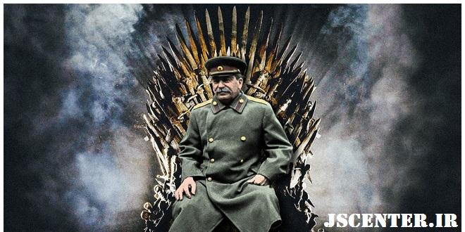 نقش استالین در تأسیس کشور جعلی اسرائیل