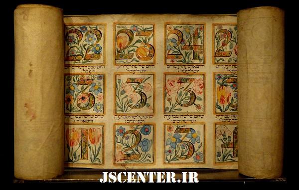 یک تقویم ایتالیایی ایام عومر مربوط به قرن نوزدهم در موزه یهود لندن