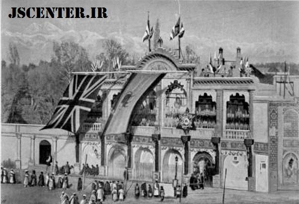 بانک شاهنشاهی ایران یا بانک شاهی