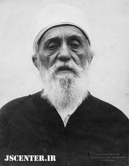 عباس افندی یا عبدالبهاء