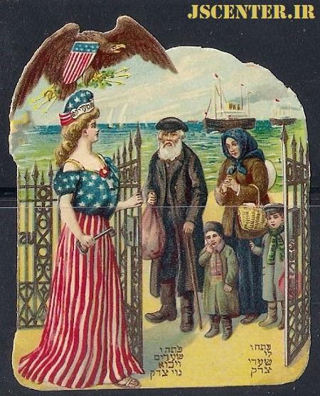 مهاجرت یهودیان و یهود در ایالات متحده