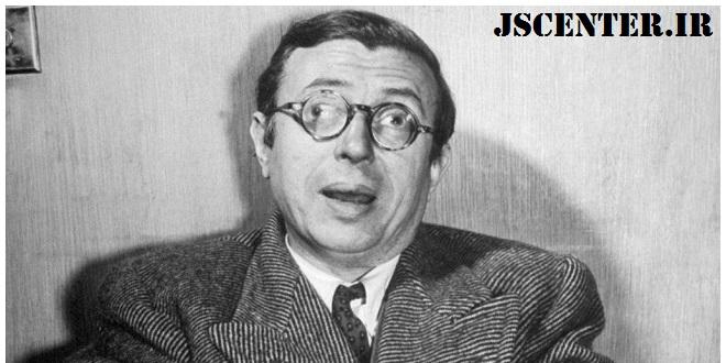 ژان پل سارتر فیلسوف بدکردار یهودیتبار