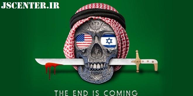 آل سعود یا آل یهود