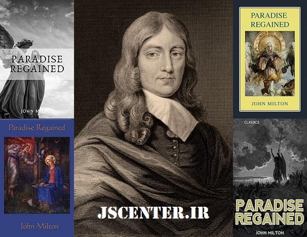 جان میلتون و کتاب بهشت بازیافته