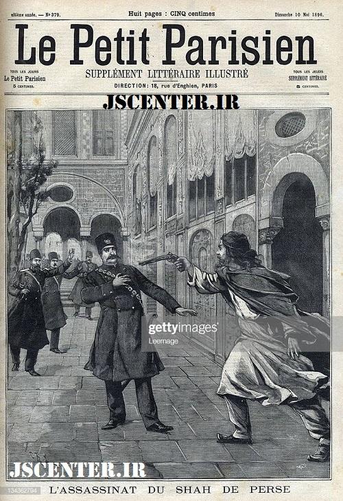 نقاشی ترور ناصرالدین شاه توسط میرزا رضا کرمانی