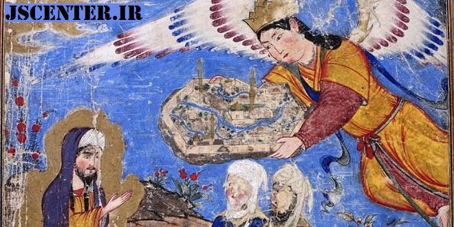 حضور یهود در شهرهای مهم اسلامی