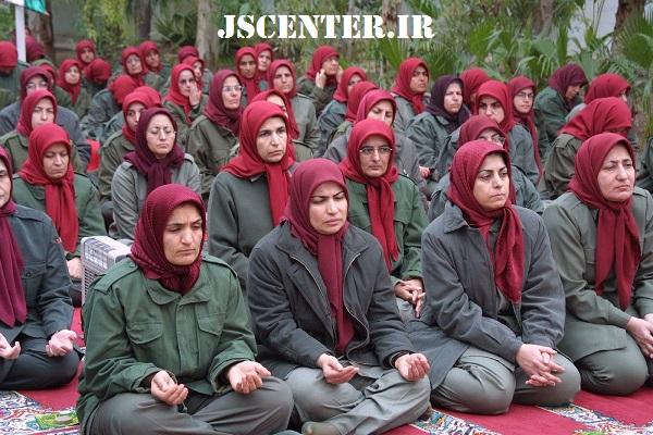 زنان سازمان مجاهدین خلق یا منافقین
