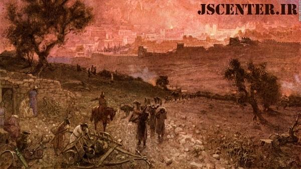 سپاه بختالنصر اورشلیم را میسوزاند