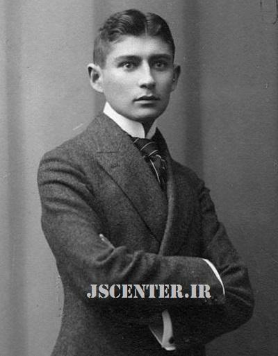 فرانتس کافکا در 23 سالگی