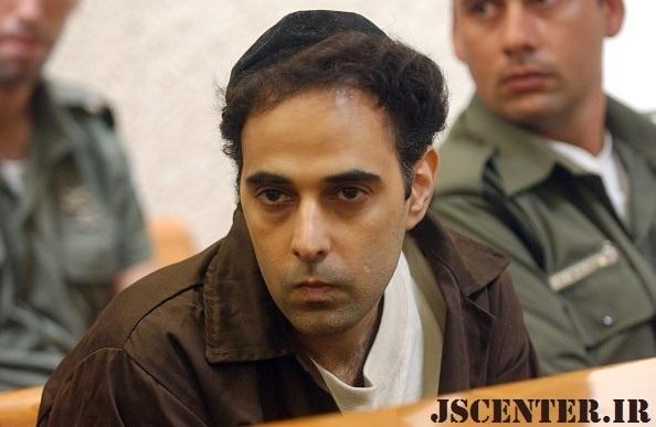 ایگال عمیر قاتل اسحاق رابین