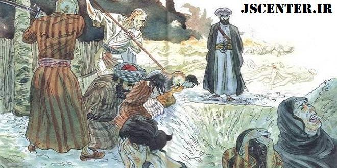 بررسی داستان کشتار یهودیان بنیقریظه