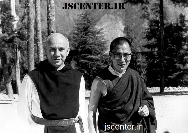 توماس مرتون و دالایی لاما تنزین گیاتسو
