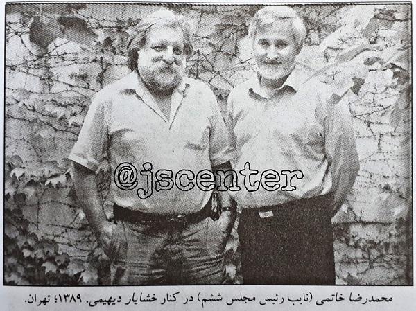 خشایار دیهیمی و محمدرضا خاتمی