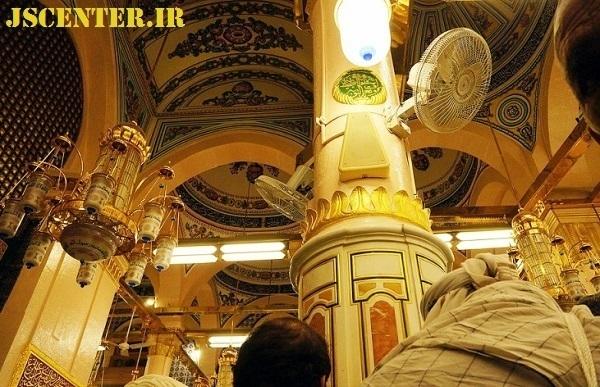 ستون توبه اسطوانه توبه مسجد النبی