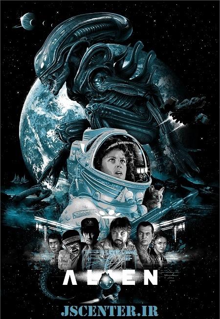 پوستر فیلم بیگانه 1979