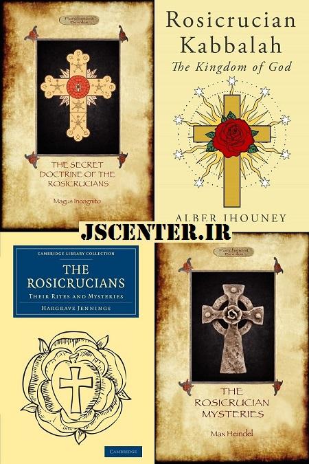کتابهای فرقه صلیب گلگون و چلیپای گلگون