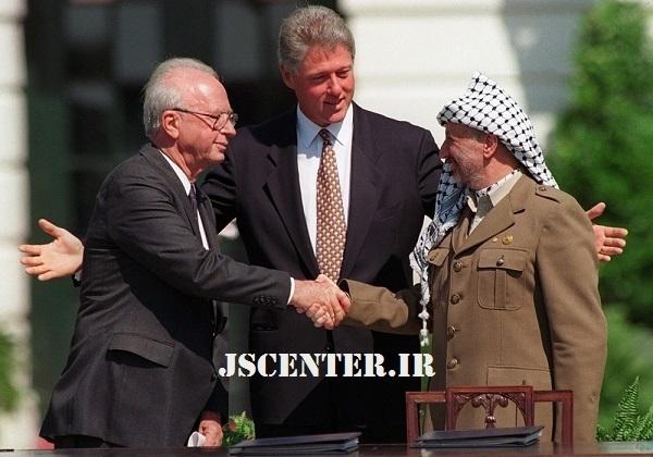 اسحاق رابین یاسر عرفات بیل کلینتون