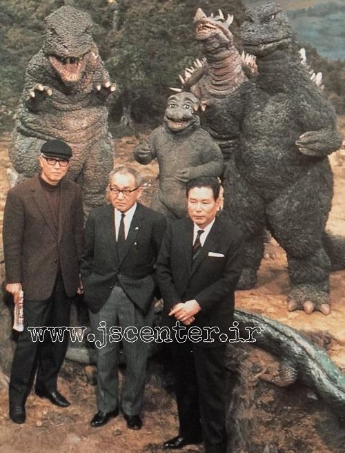 تومویوکی تاناکا و ایجی تسوبورایا و ایشیرو هوندا خالقان گودزیلا
