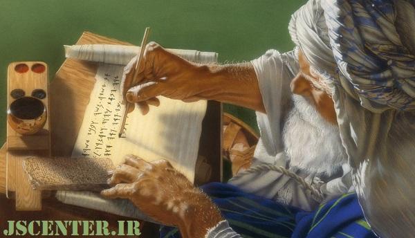 جعل حدیث برتری حضرت موسی بر حضرت محمد