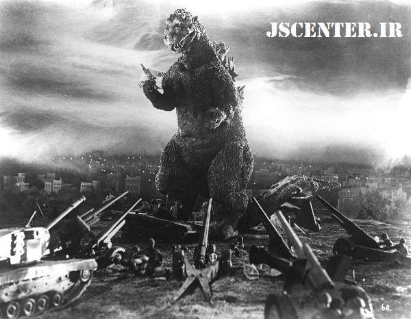 حضور گودزیلا در فیلم اصلی ژاپنی سال 1954