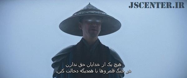 خدای رعد و برق در فیلم مورتال کامبت