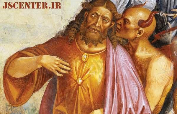 دجال و مسیح و ضد مسیح