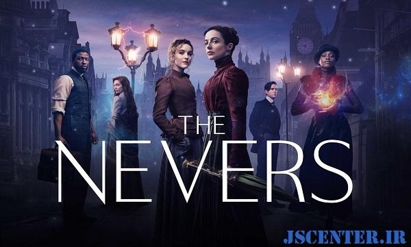 سریال The Nevers