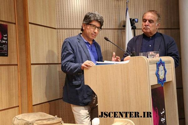 محمدسعید حنایی کاشانی در شب نیچه مجله بخارا