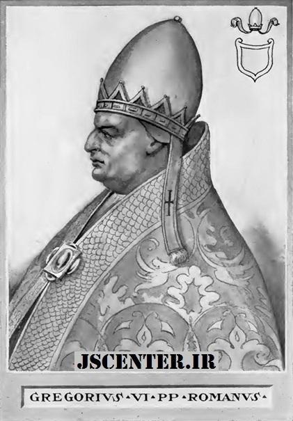 جان گراتین گریگوری ششم پاپ گرگوری ششم