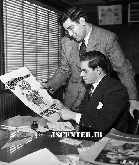 جری سیگل و جو شوستر و کتابهای مصور