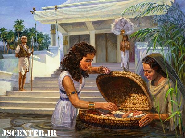 حضرت موسی در کودکی در سبد