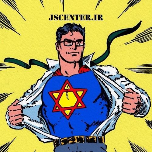سوپرمن ابرقهرمان کتابهای مصور