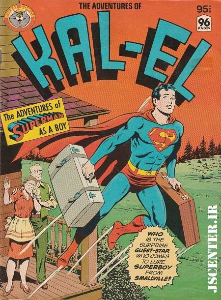 سوپرمن کال ال کلارک کنت Kal-EL