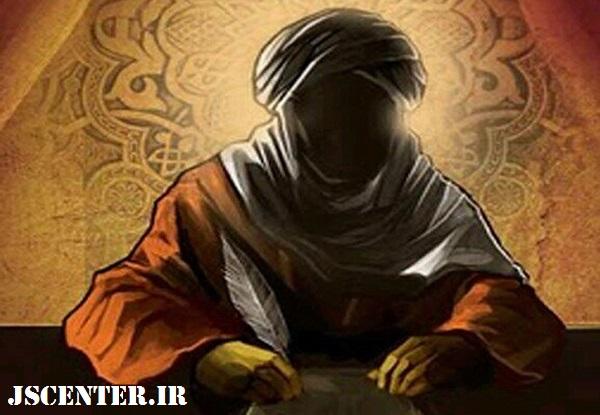 زید بن ثابت نفوذی یهود در اسلام